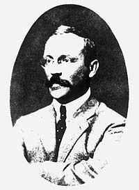 В. Ф. Марцинковский