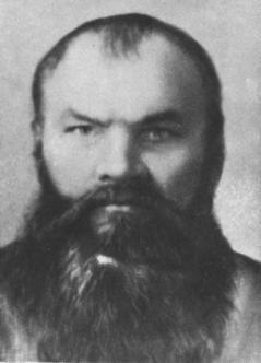 ИВАН ГРИГОРЬЕВИЧ РЯБОШАПКА