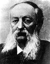Пашков Василий Александрович