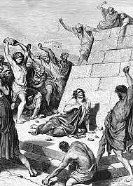 Стефан - первый мученик