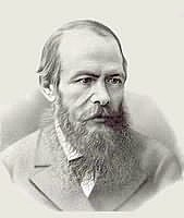Федор Михайлович Достоевский (1821-1881)